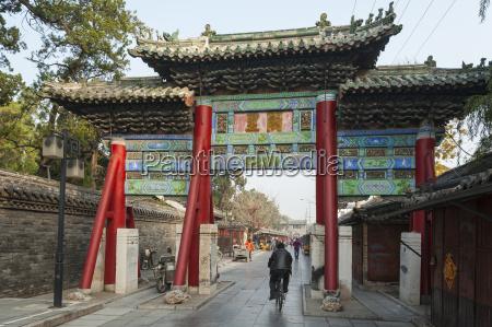 qufu shandong province china asia